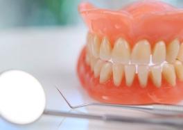Полные съемные зубные протезы